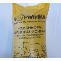 Продаем комбикорм от производителя