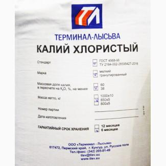 Калий хлористый гранулированный 40%