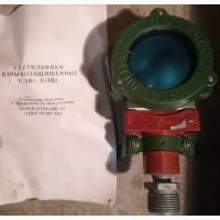 Светильник взрывозащищенный С-3В1