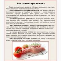 Мясо кролика -тушка диетическая