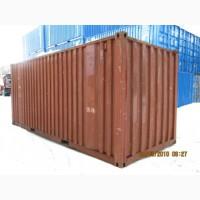 Предлагаем контейнеры морские, железнодорожные 20; 40 фут. б/у