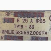 Ящик клеммный ЯК-163132