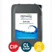 Жидкое щелочное моющее средство с активным хлором Shift Bio