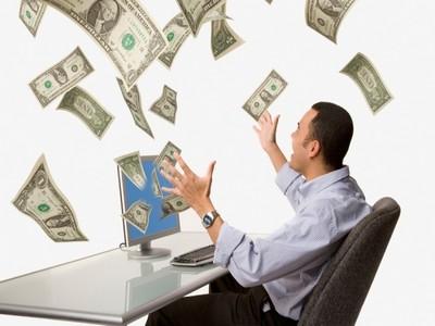 деньги под процент на полгода