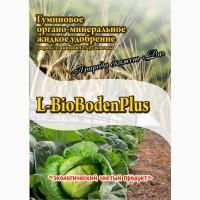 L-BIOBODEN Plus - Гуминовое органо-минеральное жидкое удобрение для почвы