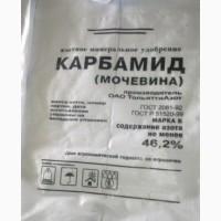 Карбамид N46, 2