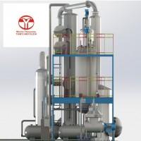 Оборудование для рафинации растительного масла, животного, пищевого и технического жира