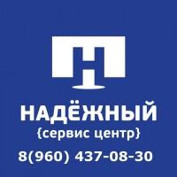 Ремонт Компьютеров, Ноутбуков. Гарантия - 1 год