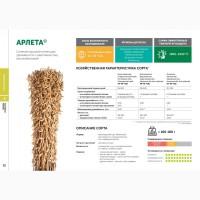 Семена сои: сорта АРЛЕТА селекции Компании Соевый комплекс