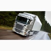 Транспортно-логистическая компания предлагает сотрудничество