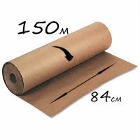 Бумага мешочная (крафт) формат 84см 10кг