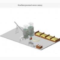 Завод комбикормовый (мини завод)