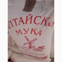 Алтайская мука