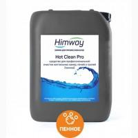 Жидкое пенное щелочное моющее средство Hot Clean Pro