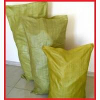 Мешок зеленый полипропиленовый от 100 шт